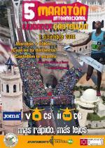 Concurso de Carteles para el Maratón 2015