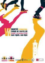 """""""Sombras de color"""" de la castellonense Mireia García será el cartel del VI Maratón de Castellón"""